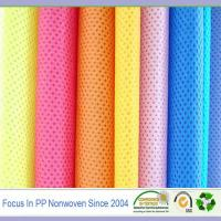 Wholesale 100% pp raw materials nonwowen spunbond fabric from china suppliers