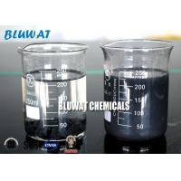 Wholesale Harmless Anionic Polyelectrolyte for Aluminium Oxide Production Sludge treatment from china suppliers