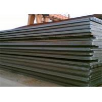 Wholesale S235/S275/S355 MS Sheet , ST52 Hot Rolled Coil Steel Thickness 8mm-600mm from china suppliers
