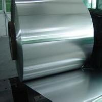 Buy cheap 0.2mm Galvalume / Aluzinc Steel Coil JIS G 3302 ASTM A 525 Rolled Steel Coil from wholesalers