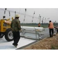 Wholesale High Performance PET Geotextile Landscape Fabric For Weed Barrier from china suppliers