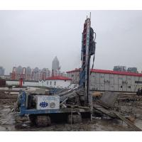 Wholesale Strata Surface Anchor Drilling Rig Level System Different Angle Without Moving Drilling Rig from china suppliers