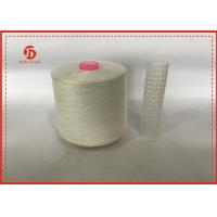 Wholesale Pure 100% Polyester Core Spun Yarn 30/1 Spun Polyester Sewing Thread from china suppliers