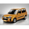Buy cheap MIDI 5 Seats Van from wholesalers