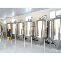 Wholesale Microbrewery equipment for craft beer with capacity 500L/day from china suppliers