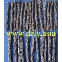 Buy cheap PP Twisted Bundled Fiber from wholesalers