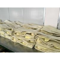 Wholesale FMS 9806 material filter bags for dry gas scrubbing system DN130x7000mm from china suppliers