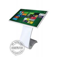 Wholesale Digital Signage Advertising Kiosk Video Indoor Kiosk Touch Screen from china suppliers