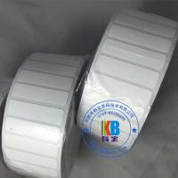 Wholesale Daycare  nursing home camp kindergarten polyester fabric iron on name label from china suppliers