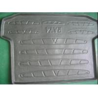 Wholesale Rubber and Plastic EVA Auto Accessories, Cargo Mat, Car Mat (HC59) from china suppliers