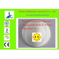 Wholesale Pharmaceutical Raw Materials Praziquantel Medical  Powder CAS 55268-74-1 from china suppliers