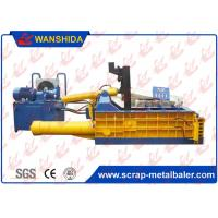 Wholesale Front out Scrap Metal Baler 1200kg / Hour For Waste Metal Recycling Yard from china suppliers