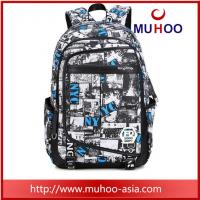 Buy cheap Designer laptop shoulder school bag travel duffle backpacks for men from wholesalers