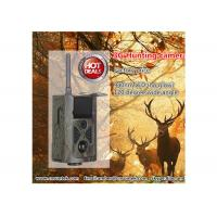 Wholesale MMS IR Wireless Hunting Trail camera from china suppliers