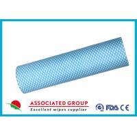 Wholesale Mesh Perforated Spunlace Printing Non Woven Fabric Roll For Household / Vehicle Cleaning from china suppliers