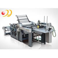Wholesale Automatic Paper Folding Machines With High - Precision Photoelectric from china suppliers