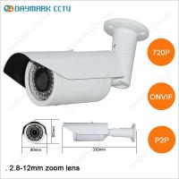 Wholesale CMOS 720P Waterproof Infrared IP Camera Cloud Preview from china suppliers