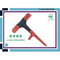 Wholesale Rotary Water Lawn And Golf Irrigation Sprinkler With 3 - Arms Red Nozzles from china suppliers