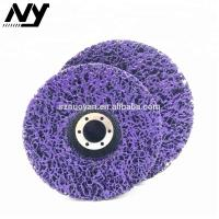 Wholesale 3m 7 Inch Paint And Rust Removal Stripping Disc 80 Grit 120 Grit Non Woven Nylon Webbing from china suppliers