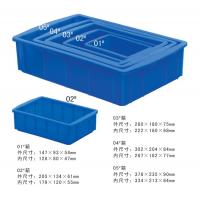 Wholesale Plastic Recycle Storage Box #0105 from china suppliers