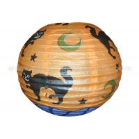 Wholesale Animal Printed 4 Inch 6 Inch 18 Inch Paper Lanterns Round Shaped For Halloween Decoration from china suppliers
