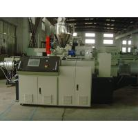 Wholesale High Speed Waste PVC Plastic Granulating Machine , Plastic Pelletizer from china suppliers