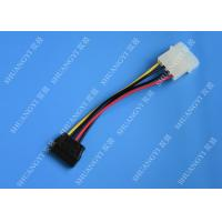Wholesale Molex 4 Pin To 15 Pin SATA Hard Drive Power Cable Female To Male Length 500mm from china suppliers
