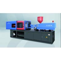 Wholesale Drinking Water Cap Plastic Injection Molding Machine 40KW 237×68×165 cm from china suppliers