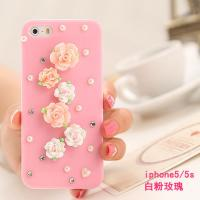 Wholesale Fashion hot sell customized China style diamond set iphone case & bags for Apple iphone from china suppliers