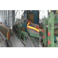 Buy cheap Professional Multi Function Hot Steel Rolling Mill Φ8mm - Φ30mm from wholesalers