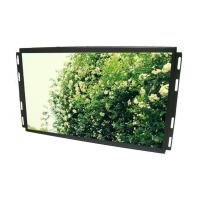 Wholesale Wide Viewing Angle LED Backlight LCD Monitor For Outdoor Advertising from china suppliers