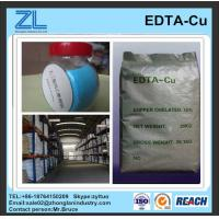Wholesale EDTA-Copper Disodium Cu 14% from china suppliers