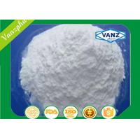 Wholesale Veterinary Drugs Levamisole Pharmaceutical API Intermediate CAS 14769-73-4 from china suppliers