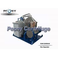 Wholesale High Speed Disc Separator - Centrifuge Automatic For Algae Dewatering from china suppliers