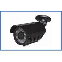 "Wholesale Onvif 2.0 IP Camera 720P 1/4"" CMOS Waterproof IR Bullet IR Range 60M from china suppliers"