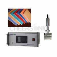 Wholesale Fast Speed Ultrasonic Rubber Cutting Machine For Plastic Cement Cutting from china suppliers
