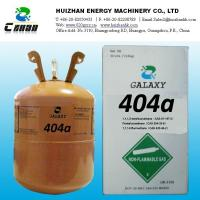 Wholesale HFC Refrigerant GAS Environmental protection R404A Refrigerants from china suppliers