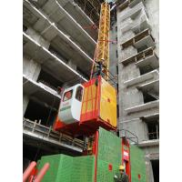 Wholesale SC200/200 4 Ton Adjustable Single Cage Building Site Lift Hoist with Computer Control from china suppliers