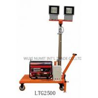 Wholesale Safe Operation Wide Lighting Area Mobile Light Tower With Wheels / Drawbar from china suppliers
