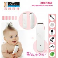 Wholesale Ji Teng Hair Clipper household JTS-123A rechargeable DC motor Adjustable ElectricTrimmer FOR Children Cordless baby use from china suppliers