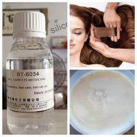 Wholesale Low Viscosity Skin Care Oil Octyl Silicone Oil for Sunscreen from china suppliers
