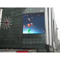 Quality Outdoor High Brightness Commercial LED Screens For Advertising P31 IP66 for sale