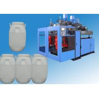 Wholesale Full automatic blow molding machine plastic 0- 200L drum making machine from china suppliers