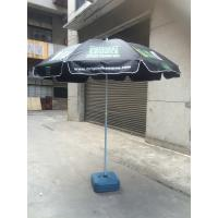 Wholesale CMYK Color Screen Printed Folding Wind Resistant Beach Umbrella for Cartridge Promotion from china suppliers