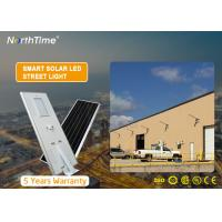 Wholesale 80W Integrated LED Solar  Street Lights With 12V 60AH  Lithium Battery from china suppliers