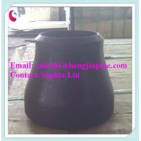 Wholesale ANSI Concentric reducer from china suppliers