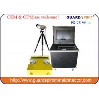 Wholesale 18kHz automatic scanning Under Vehicle Surveillance System , under car scanner For Security from china suppliers