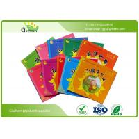 Wholesale Multi Color Printing Personalised Childrens Books , Pictures Custom Children Books from china suppliers