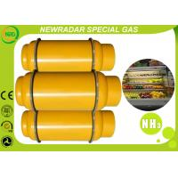 Wholesale Ammonia Gas NH3 Industrial Gases Nitrogenous Compounds Colorless from china suppliers