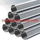 Wholesale A213 TP316LN steel tube from china suppliers